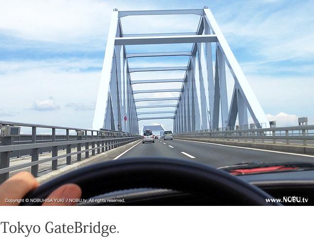 NOBU.tv : 東京ゲートブリッジ